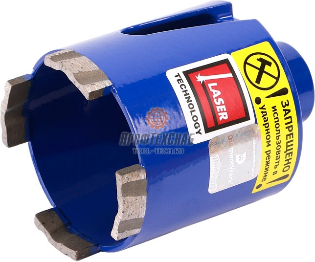 Коронка по бетону 68 купить воронеж мини вибратор для бетона купить