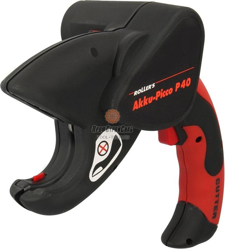 Аккумуляторные ножницы для резки пластиковых и металлопластиковых труб Roller Akku-Picco P 40 291310