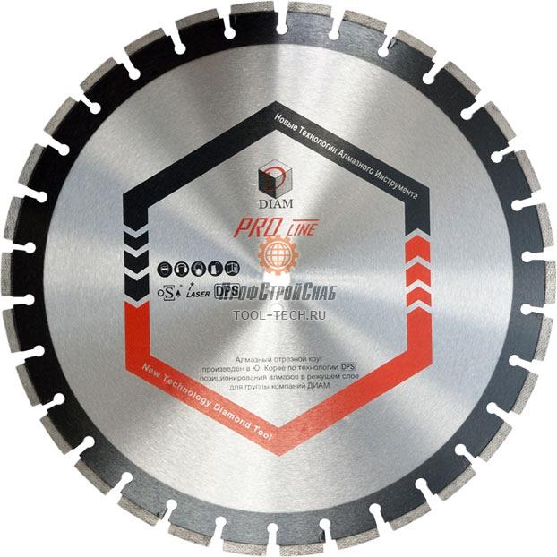 Алмазные диски по асфальту Diam Асфальт Pro Line 1A1RSS 030642