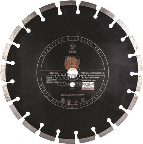 Алмазные диски по асфальту Diam Blade Extra Line 1A1RSS 000532