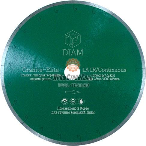 Алмазные диски по граниту Diam Granite-Elite 1A1R Корона 000229