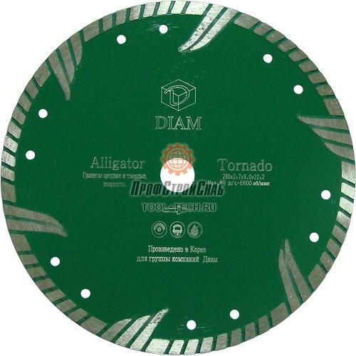 Алмазные диски по граниту Diam Tornado Alligator 000476