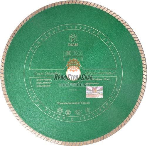 Алмазные диски по граниту Diam Turbo Extra Line Hard Granite 000475