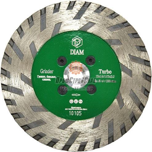 Алмазные диски по граниту Diam Turbo-New Grinder WG 000381