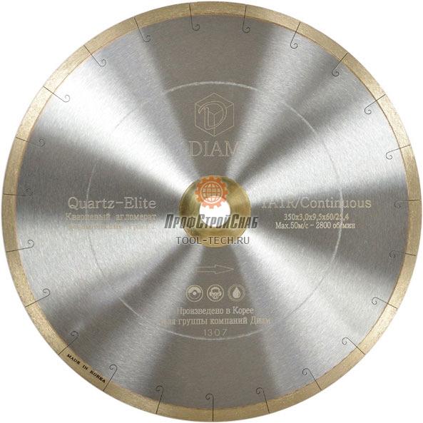 Алмазные диски по керамограниту Diam Quartz-Elite 1A1R Корона 000417