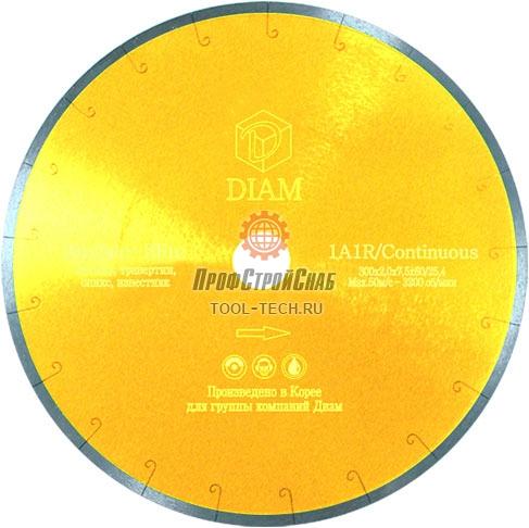 Алмазные диски по мрамору Diam Marble-Elite 1A1R Корона 000236