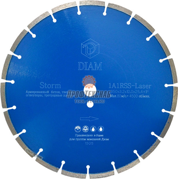 Алмазные диски по железобетону Diam Storm 1A1RSS 150
