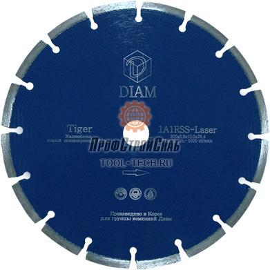 Алмазные диски по железобетону Diam Tiger 1A1RSS 300
