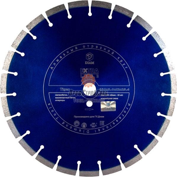 Алмазные диски по железобетону Diam Tiger Extra Line 1A1RSS 000538