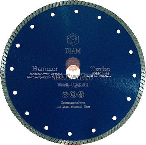 Алмазные диски по железобетону Diam Turbo Hammer