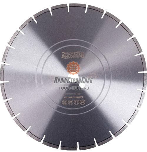 Алмазные диски по бетону и железобетону Messer FB/M 01-15-600