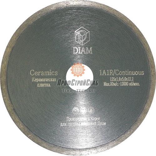 Алмазный диск для плитки Diam Ceramics 1A1R Корона 000213