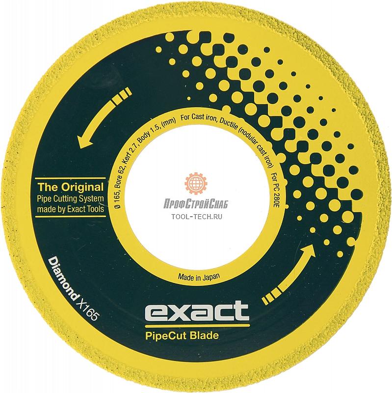 Алмазный диск Exact Diamond X165 7010493