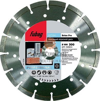Алмазные диски по бетону и железобетону Fubag Beton Pro 10115-3