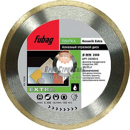Диск отрезной алмазный Fubag Keramik Extra 33115-3