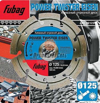 Диск алмазный отрезной Fubag Power Twister Eisen 82125-3