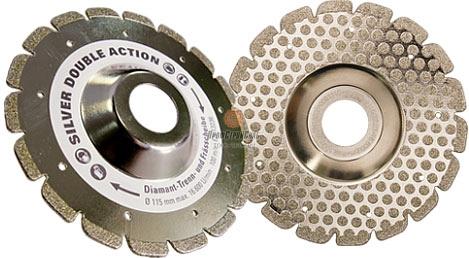 Алмазный диск для болгарки Fubag Silver Double Action 89115-3
