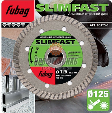Алмазный диск для болгарки Fubag Slim Fast 80115-3