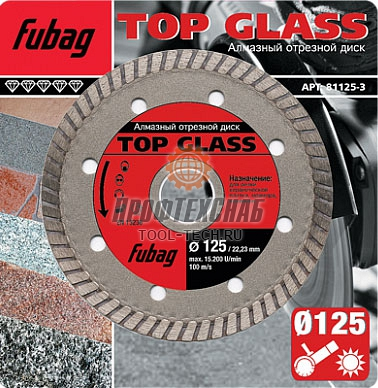 Диск отрезной алмазный Fubag Top Glass 81115-3