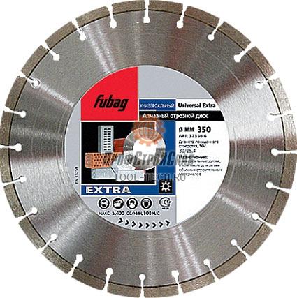 Диск алмазный отрезной Fubag Universal Extra 32125-3