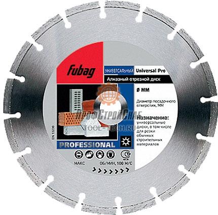 Алмазный диск по бетону Fubag Universal Pro 12115-3
