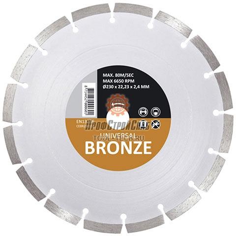 Диск алмазный универсальный Hitachi BRONZE BLADE FOR UNIVERSAL PURPOSE TYPE BRONZE SIN CEBR125310