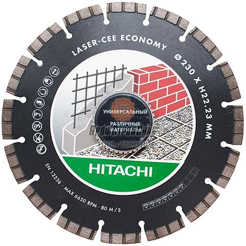 Алмазный диск для болгарки Hitachi CARAT LASER UNIVERSAL ECONOMY TYPE CEE 773048