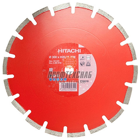 Алмазные диски по асфальту Hitachi LASER DIAMOND SAWBLADE D TYPE ASPHALT 773021
