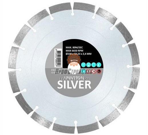 Диск алмазный универсальный Hitachi SILVER SINTERED BLADE FOR UNIVERSAL PURPOSE CESI125310