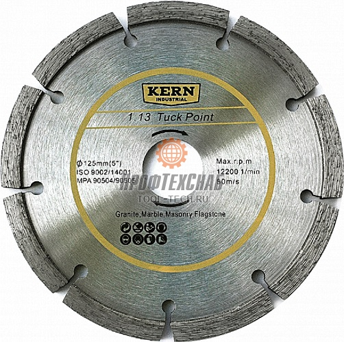 Алмазный диск Kern Cold Pressed Tuck Point серия 1.13 125