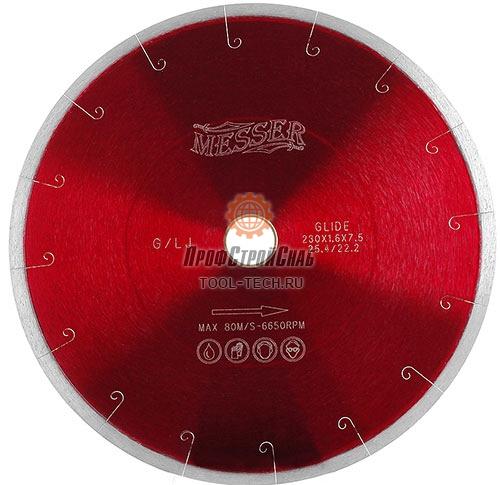 Алмазные диски по граниту Messer G/L J-SLOT 01-24-180