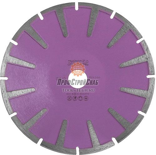 Алмазные диски по граниту Messer GM/D 01-71-125