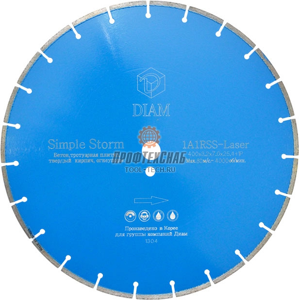 Алмазный диск по бетону Diam Simple Storm 1A1RSS 450