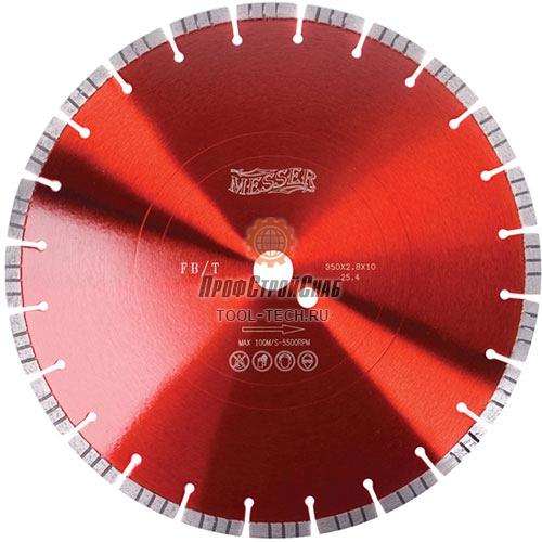 Диск алмазный отрезной Messer FB/T 01-16-300