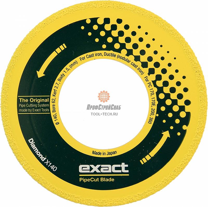 Алмазный круг Exact Diamond X140 7010492