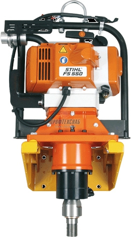 Бензиновый сверлильный двигатель CEDIMA FS-560 30000913