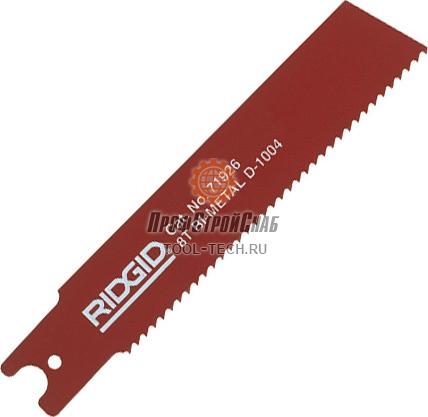 Биметаллические полотна RIDGID для толстостенных стальных труб 71926