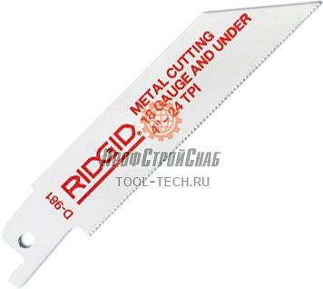 Биметаллические полотна RIDGID для тонкостенных труб и листовой стали 80485