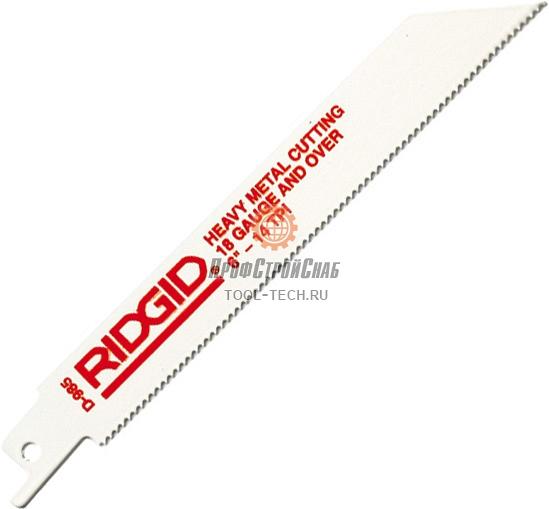 Биметаллические полотна RIDGID для цветного металла, чугуна и листовой стали 80500