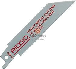 Биметаллические полотна RIDGID D-980