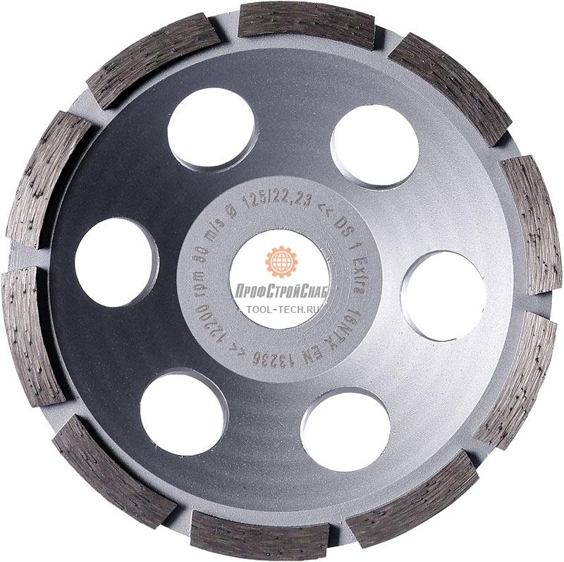 Чашка алмазная шлифовальная по бетону для болгарки Fubag DS 1 Extra 34100-3