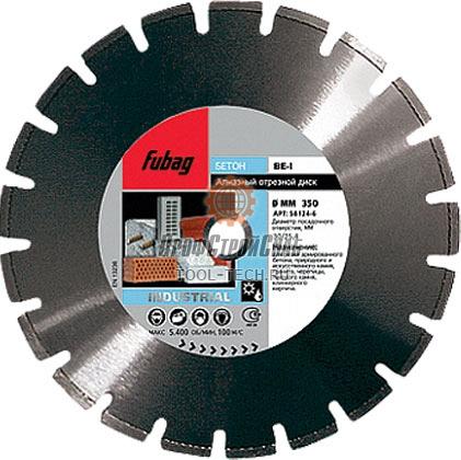 Алмазный диск по бетону, железобетону, камню Fubag BE-I 58324-6