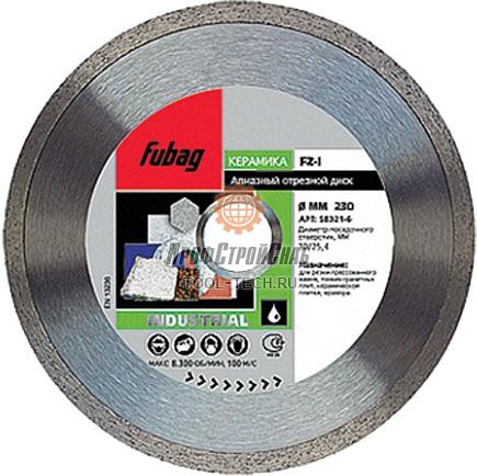 Алмазный диск для плитки Fubag FZ-I 58121-6