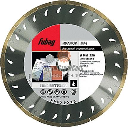 Алмазные диски по мрамору Fubag MQ-I 58332-6