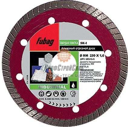 Алмазные диски по камню Fubag SK-I 58315-6