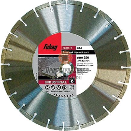 Алмазные диски по граниту Fubag GF-I 450