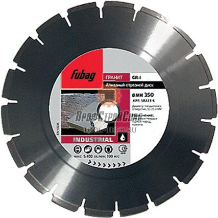 Алмазные диски по граниту Fubag GR-I 58123-6