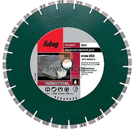 Алмазные диски по граниту и камню Fubag GS-I 54622-6