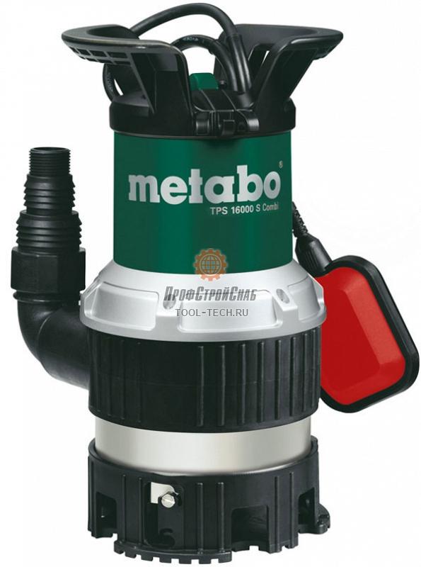 Дренажный погружной насос Metabo TPS 16000 S COMBI 0251600000