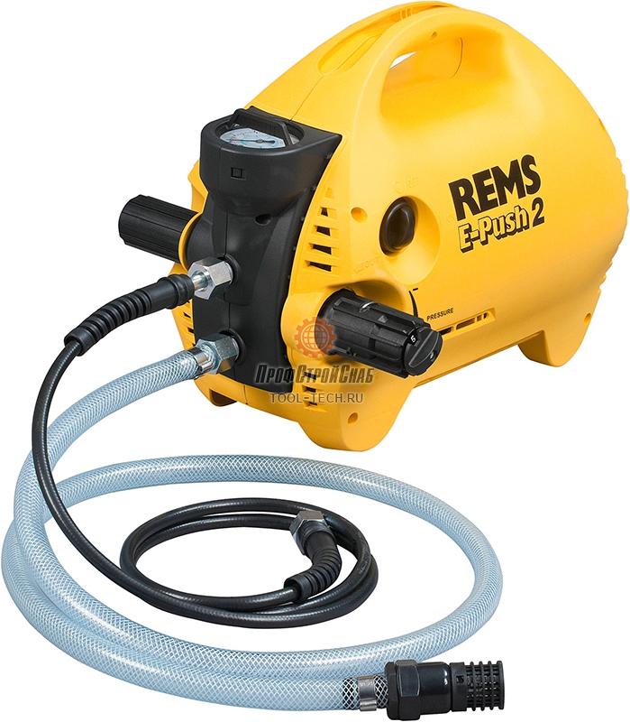 Электрический опрессовщик Rems E-Push 2 115500